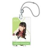 SKE48 2014年9月度個別グッズ「アクリルパスケース」 熊崎晴香