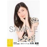 SKE48 2014年11月度net shop限定個別生写真5枚セット 大矢真那