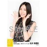 SKE48 2014年11月度net shop限定個別生写真5枚セット 松井珠理奈