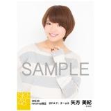 SKE48 2014年11月度net shop限定個別生写真5枚セット 矢方美紀