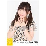 SKE48 2014年11月度net shop限定個別生写真5枚セット 岩永亞美
