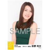 SKE48 2014年11月度net shop限定個別生写真5枚セット 荻野利沙