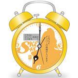 【2月上旬から中旬より配送予定】SKE48 ボイス入り目覚まし時計 高柳明音