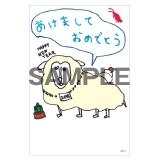 SKE48 2014年12月度個別グッズ「年賀状3枚セット」 大矢真那