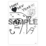 SKE48 2014年12月度個別グッズ「年賀状3枚セット」 矢方美紀