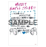 SKE48 2014年12月度個別グッズ「年賀状3枚セット」 古畑奈和