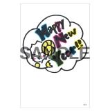 SKE48 2014年12月度個別グッズ「年賀状3枚セット」 岩永亞美
