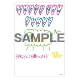 SKE48 2014年12月度個別グッズ「年賀状3枚セット」 熊崎晴香