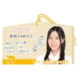 SKE48 2015年1月度個別グッズ 「絵馬」 松井珠理奈