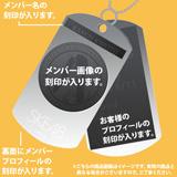 【3月上旬より順次配送】SKE48 個別グッズ「ドッグタグ」 荻野利沙
