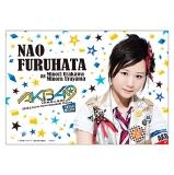 SKE48 ミュージカルAKB49 フラッグ 古畑奈和