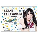SKE48 ミュージカルAKB49 フラッグ 高柳明音
