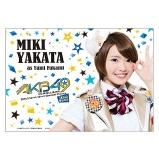 SKE48 ミュージカルAKB49 フラッグ 矢方美紀