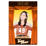 SKE48 2015年4月度個別グッズ「マグネットフォトフレーム」 松井珠理奈