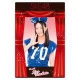 SKE48 2015年4月度個別グッズ「マグネットフォトフレーム」 古畑奈和