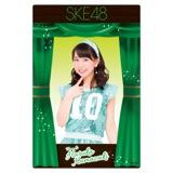 SKE48 2015年4月度個別グッズ「マグネットフォトフレーム」 熊崎晴香