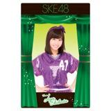 SKE48 2015年4月度個別グッズ「マグネットフォトフレーム」 柴田阿弥