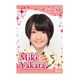 SKE48 2013年2月度個別グッズ「マグネット」 矢方美紀