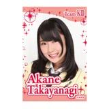 SKE48 2013年2月度個別グッズ「マグネット」 高柳明音