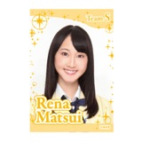 SKE48 2013年2月度個別グッズ「マグネット」 松井玲奈