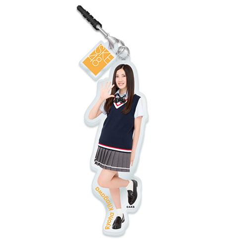 SKE48 2015年7月度個別グッズ「アクリルイヤホンジャック」 北川綾巴