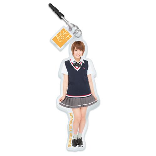 SKE48 2015年7月度個別グッズ「アクリルイヤホンジャック」 山内鈴蘭