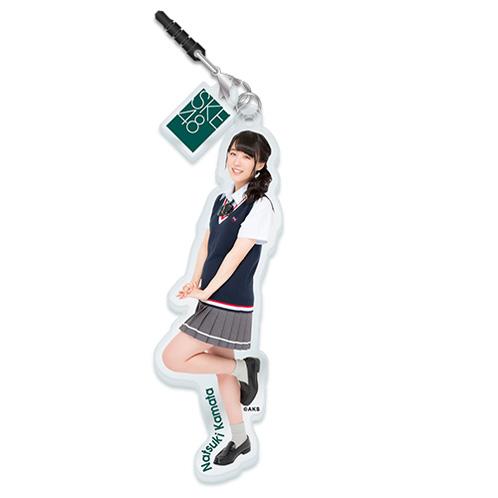SKE48 2015年7月度個別グッズ「アクリルイヤホンジャック」 鎌田菜月