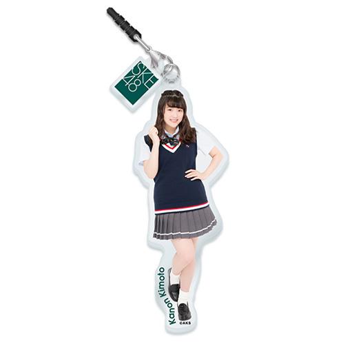 SKE48 2015年7月度個別グッズ「アクリルイヤホンジャック」 木本花音