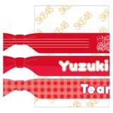 SKE48 「コケティッシュ渋滞中 」 カラーリボンバンド 日高優月