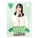 SKE48 2015年10月度個別グッズ「A3クリアポスター」 鎌田菜月