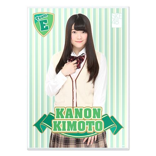 SKE48 2015年10月度個別グッズ「A3クリアポスター」 木本花音