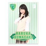 SKE48 2015年10月度個別グッズ「A3クリアポスター」 熊崎晴香
