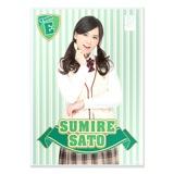 SKE48 2015年10月度個別グッズ「A3クリアポスター」 佐藤すみれ
