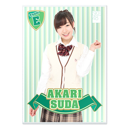 SKE48 2015年10月度個別グッズ「A3クリアポスター」 須田亜香里
