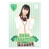 SKE48 2015年10月度個別グッズ「A3クリアポスター」 髙寺沙菜