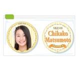 SKE48 2015年11月度個別グッズ「クリアマグネット2個セット」 松本慈子