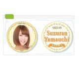 SKE48 2015年11月度個別グッズ「クリアマグネット2個セット」 山内鈴蘭