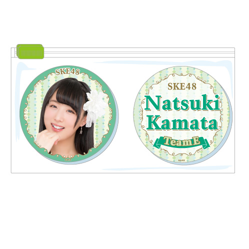 SKE48 2015年11月度個別グッズ「クリアマグネット2個セット」 鎌田菜月