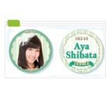 SKE48 2015年11月度個別グッズ「クリアマグネット2個セット」 柴田阿弥