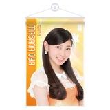 SKE48 2015年11月度個別グッズ「A4タペストリー」 大矢真那