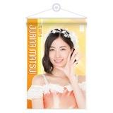 SKE48 2015年11月度個別グッズ「A4タペストリー」 松井珠理奈