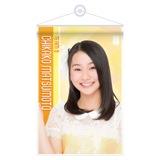 SKE48 2015年11月度個別グッズ「A4タペストリー」 松本慈子