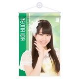 SKE48 2015年11月度個別グッズ「A4タペストリー」 井田玲音名