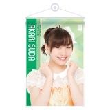 SKE48 2015年11月度個別グッズ「A4タペストリー」 須田亜香里