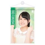 SKE48 2015年11月度個別グッズ「A4タペストリー」 福士奈央