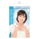 SKE48 2015年11月度個別グッズ「A4タペストリー」 相川暖花