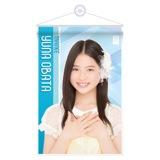 SKE48 2015年11月度個別グッズ「A4タペストリー」 小畑優奈