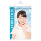 SKE48 2015年11月度個別グッズ「A4タペストリー」 片岡成美
