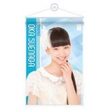 SKE48 2015年11月度個別グッズ「A4タペストリー」 末永桜花