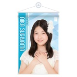 SKE48 2015年11月度個別グッズ「A4タペストリー」 杉山愛佳